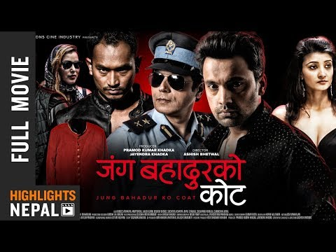 Xxx Mp4 JUNG BAHADUR KO COAT New Nepali Full Movie Bimles Adhikari Anup Baral Aalok Karki 3gp Sex