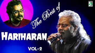 Best Of Hariharan Vol 2 Super Hit Audio Jukebox