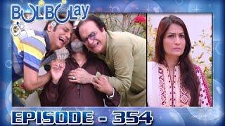 Bulbulay Ep 354 - ARY Digital Drama