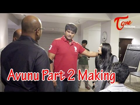 Avunu Part 2 Movie Making || Ravi Babu || Poorna || Harshvardhan Rane