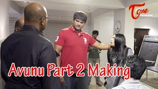 Avunu Part 2 Movie Making || Ravi Babu || Poorna || Harshvardhan Rane