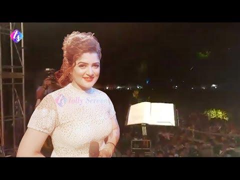 Xxx Mp4 হানিমুন থেকে সোজা স্টেজ শো মাতালেন শ্রাবন্তী দেখুন ভিডিও। Srabanti Chatterjee Stage Show At Moyna 3gp Sex