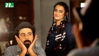 Drama Serial Songsar   Episode 81   Arfan Nishu & Moushumi Hamid