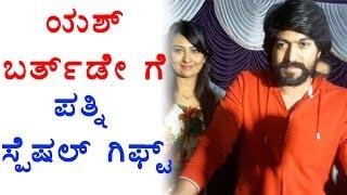 Yash Birthday : Rocking Couple | Filmibeat Kannada