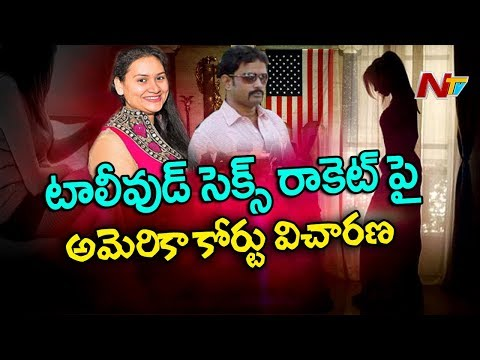 Xxx Mp4 US Court To Inquire Kishan Modugumudi Couple Today Over Tollywood Illegal Racket NTV 3gp Sex