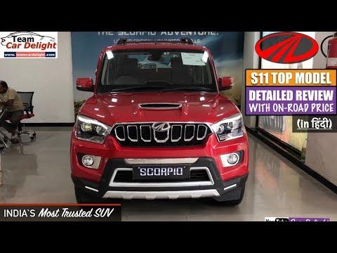 Xxx Mp4 Mahindra Scorpio 2018 S11 Top Model Detailed Review Scorpio S11 Interior Features Price 3gp Sex