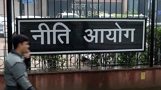 Why Planning Commission was replaced by NITI Aayog?