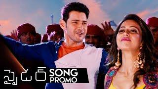 SPYDER Movie Song Promo   Mahesh Babu   A R Murugadoss   Rakul Preet Singh