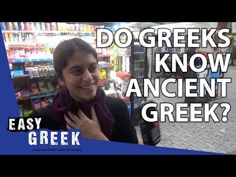 Xxx Mp4 Do Modern Greeks Know Ancient Greek Easy Greek 12 3gp Sex
