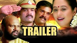 Action Movie Trailer | Bheeshma Pratigyaa (Bheesmar) | Tamil Hindi Dubbed Film