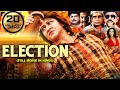 2020 New South Full Action Hindi Dubbed Movie | South Indian Movies Dubbed In Hindi Full Movie