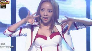 Kara - Damaged Lady, 카라 - 숙녀가 못 돼, Show Champion 20130925