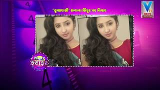 'Krishndasi's' Sana Amin Sheikh Attacked, Actress Slams Haters | VTV Gujarati