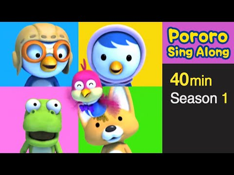 Pororo Sing Along Collection S1 Pororo Songs for Children