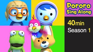[Pororo Sing Along Collection S1] Pororo Songs for Children