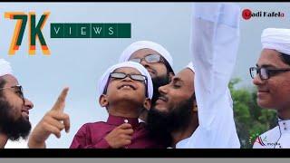 EiD Mubarak Eid ᴴᴰ- Azadi Kafela - Bangla New Song 2017