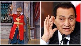 علي ربيع يتقمص شخصية حسني مبارك بشكل كوميدي ... تياترو مصر