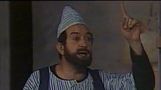 من روائع المسرح القومي ׀ لعبة السلطان ׀ نور الشريف