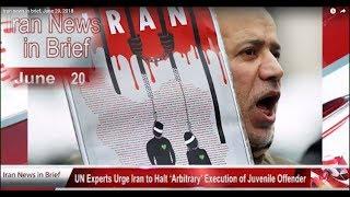 Iran news in brief, June 20, 2018