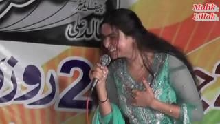 Aima Khan Vs Zafar Najmi | New Mehfil Mushaira | New Punjabi Saraiki Mehfil (Full HD)