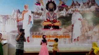 Paryushan 2016 banswara