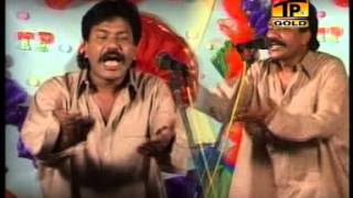 Manzoor Kirloo - Saraiki Funny Drama - Part 2 - Official Video