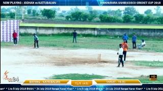 Bhikhi(Rara Sahib) Cosco Cricket Cup 2018 (Day-4)