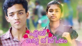 ഏയ് ഒരു നിമിഷം Malayalam Short Film 2017 Hey One Moment   monkeypen talkies