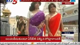 Hijras Visit Gangamma Jathara In Tirupati Temple : TV5 News