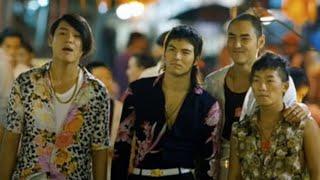 The 2015 Taiwan Film Festival