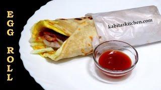 Egg Rolls Recipe-Kolkata Style Egg Roll-Anda Roll-Indian Street Food Recipe-Egg Frankie
