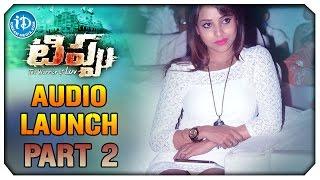 Tippu Movie Audio Launch - Part 2 || Satya Karthik || Samskruthy Shenoy || Kanika Kapoor