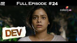 Dev - 4th November 2017 - देव  - Full Episode