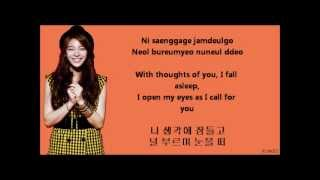 Ailee(에일리) -- Heaven [Eng+Rom+Han] Lyrics