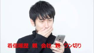 【カラオケ・歌ってみた】携帯哀歌 その後/東京プリン cover by Tsuki