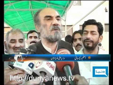 Xxx Mp4 Dunya TV 03 10 2011 CM Baluchistan Aslam Raisani 3gp Sex