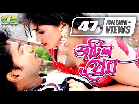 Xxx Mp4 Jotil Prem HD1080p Bappy Anchol Elias Kanchon Chompa Bangla Hit Movie 3gp Sex