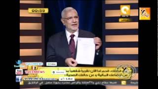 مناظرة تاريخية بين ابو الفتوح وعمرو موسي ج5....