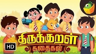 Thirukkural Kathaigal Full Stories in Tamil (HD) | 2 Hour Non-Stop Movie  | Tamil Stories for Kids