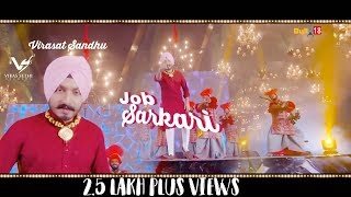 Job+Sarkari+%7C+Virasat+Sandhu%7C+Beat+Minister+%7C+Latest+Punjabi+Song+2018+%7C+VS+Records