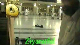 Masjid-e-Nabvi Alei-hi-Salam ki Chat pr Gustakh GIRA