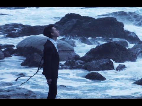 謝和弦 R chord – 這是最後一次 This is the last time 華納Official官方完整版 MV