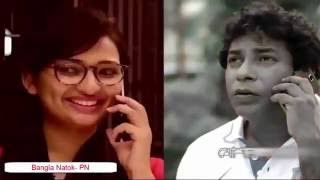 Bangla New Comedy Natok Prem Virus full ft Mosharraf Karim 2016