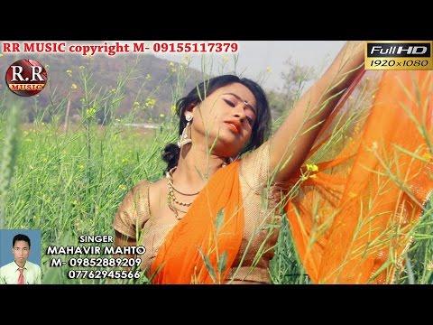 Xxx Mp4 Dada Ke Sasural दादा के ससुराल HD Nagpuri Wedding Song 2017 Singer Mahavir 3gp Sex
