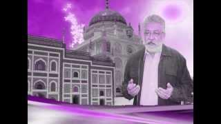 BisMillah Karan Bhej Pagara By Junaid
