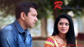 Tumi Hajar Fular Maje Ekti golap - Bangla romantic song