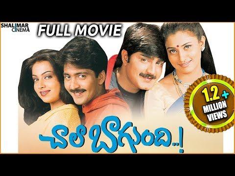 Xxx Mp4 Chala Bagundi Telugu Full Movie Srikanth Vadde Naveen Malavika Asha Saini Shgalimarcinema 3gp Sex