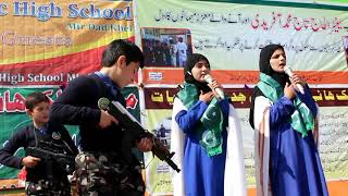 Exceptional performance of tribal girl students in Landikotal