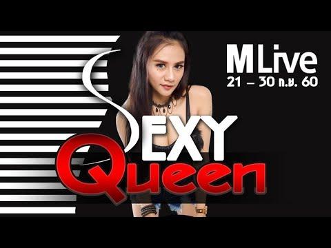 Xxx Mp4 MLive Hot Live Show 3gp Sex