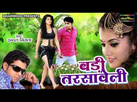 Xxx Mp4 दिल लगवनी दिल्ली वाली से Indal Nirala Bhojpuri Hot Songs New 2017 3gp Sex